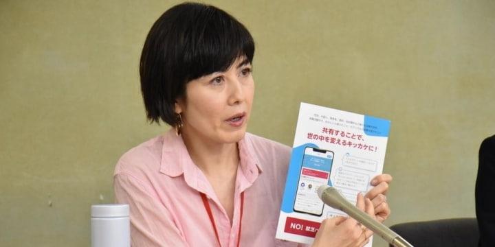 就活セクハラ「被害者が声を上げられる場所を」 小島慶子さんら呼びかけ